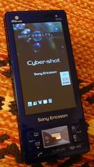 Cyber-shotケータイS003ブルー&電池2個付スライド式超美品レベル