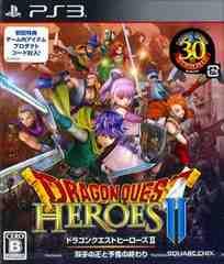 PS3ドラゴンクエストヒーローズ2双子の王と予言の終わり