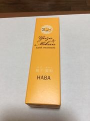 HABA  柚子・蜜柑ハンドトリートメント 50g 新品未使用