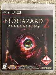 バイオハザード リベレーションズ2 美品 PS3