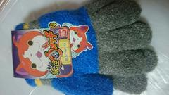 妖怪ウォッチ*新品*毛糸手袋
