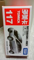 トミカ中国117   三菱I-MIEV  未開封新品 中国販売品