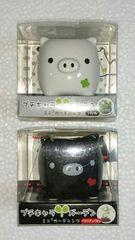 MONOKURO BOO(モノクロブー)・プチキャラガーデン(2種類セット)