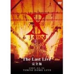 ■DVD『X-JAPAN THE LAST LIVE 完全版』