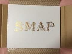 SMAP 25周年記念品 写真集 新品未開封!