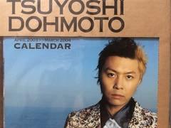 堂本剛君 カレンダー2003〜2004