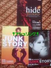 hide�qX Japan�r 2015 �f��t���C���[�R��