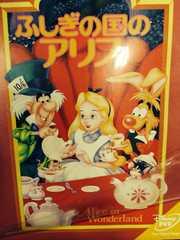 映画 ふしぎの国のアリス 正規品 ディズニー
