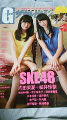 G�����ޮ݁�Vol.31��SKE48/Ӱ�ݸޖ��/NMB48/HKT48/iDOL Street