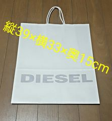 【DIESEL★ショップ袋】#中サイズ#ディーゼル#プレゼント#ギフト