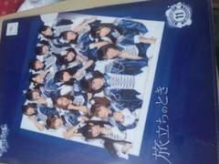 AKB48 ��ѻ��ײ�� �ر̧�ف��������̂Ƃ�  �V�i