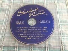 CD 【スターダスト・レビュー ベストコレクション】