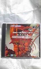 メガドライブ メガCD『シャドー・オブ・ザ・ビースト2 獣神の呪縛』