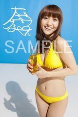 【送料無料】 AKB48 大島優子写真5枚セット<サイン入> 17