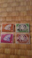 【未使用】記念切手 天皇ご成婚 4種完