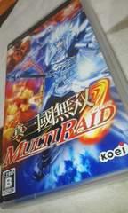 PSP☆真・三國無双マルチレイド☆