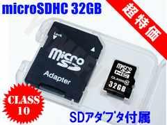 ����140�~�`��߾� microSDHC ϲ��SDHC 32GB Class10 ʲ�ޮ�