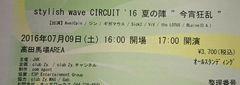 7/9 sw �Ă̐w ���c�n��G���A��AvelCain/�M�K�}�E�X����A30�ԑ�