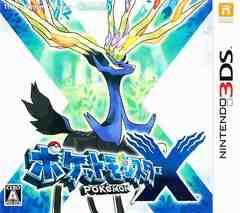 3DS#ポケットモンスターX 新品