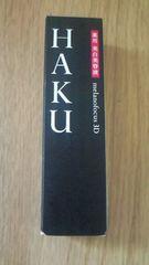 HAKU【30g】メラノフォーカス3D/薬用美白美容液