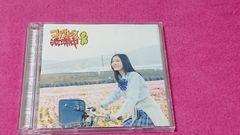 SKE48 コケティッシュ渋滞中 初回盤タイプA CD+DVD