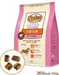 ニュートロ ナチュラルチョイス 小型犬成犬〜 チキン&玄米 6kg
