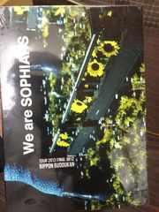 SOPHIAラストLIVE「未来大人宣言」DVD