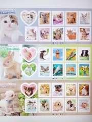 *身近な動物シリーズ第1.2.3グリーティング切手記念切手\1560