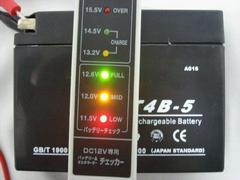 ■新品バッテリーGT4B-5 YT4B-BS YT4B-5互換アプリオZZメイト