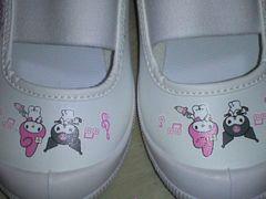 マイメロディ上靴白20cm