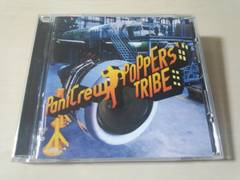 PaniCrew CD�uPOPPERS' TRIBE�v�p�j�N���[��
