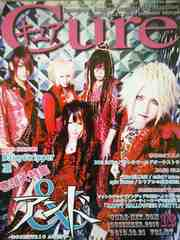 Cure キュア 2010年12月号:マイドラゴン アンド DaizyStripper