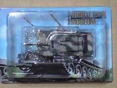 タカラ WTM04 陸上自衛隊 90式戦車 冬季迷彩・稜線射撃(シークレット)