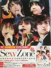 激レア!☆SexyZone/ARENA CONCERT2012☆初回盤DVD2枚組☆超美品!