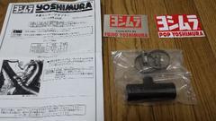 超激安 正規品 未使用 ヨシムラ 水温センサー アダプター
