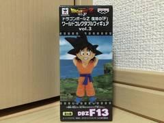 ドラゴンボールZ 復活のF コレクタブルフィギュア vol.3 孫悟空