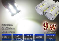 JE1/2 �[�X�g �[�X�g�X�p�[�N 9w �o�b�N�����v T20 �o�b�N�� LED