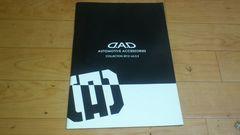 DAD ギャルソン  カタログ COLLECTION 2012 vol.3.3