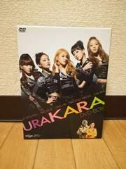KARA URAKARA DVD BOX
