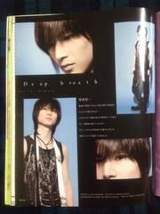 雑誌 Wink-Up 2009.7*KinKi Kids 堂本光一 堂本剛 切り抜き 6P
