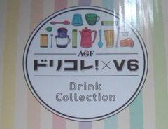V6 AGF アレコレ!ドリコレ! マグカップ★井ノ原快彦★トニセン★緑