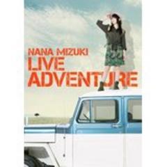 ■DVD『水樹奈々ライブ NANA MIZUKI LIVE ADVENTURE』