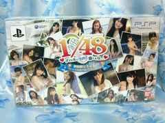 PSPAKB48 1/48�A�C�h���ƃO�A���ŗ������珉����� �ʐ^�L