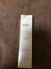 NOV ノブ L&W ブライトニングエッセンス 美白美容液 新品 人気