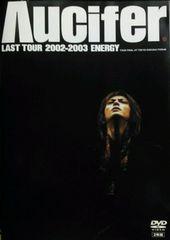 ��ucifer ح�̪فFLAST TOUR 2002-2003�� V�n/�����ڰ��