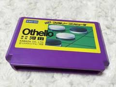 ファミコンソフト Othello オセロ