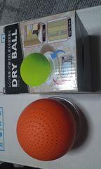 DRY BALL ドライボール 湿気取り  未使用品