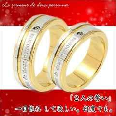 誕生石交換・刻印も出来る指輪!!クリスマスにルセルペアリング