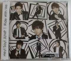 ���V�i�� Hey! Say! JUMP Ride With Me ��������1 CD+DVD