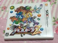 ���Á^3DS�^�Q�[���\�t�g�^�p�Y�h��Z